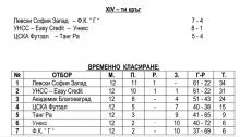 futsal-14